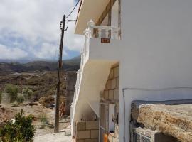 Casa Tipica Canaria, Arico Viejo (Arico el Nuevo yakınında)