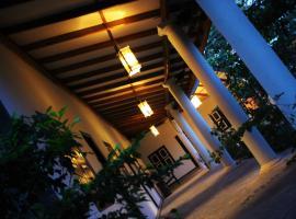 The Courtyard Villa