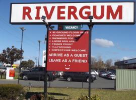 Rivergum Motel, Echuca (Rochester yakınında)