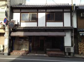 Onomichi Guesthouse Fuji Hostel