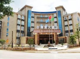 Huang Guo Shu Spring Grand Hotel, Zhenning (Yutang yakınında)