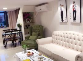 Warm Homestay Of Two Bedroom In Zhongzhan Ruijing, Songjiang (Guangfulin yakınında)
