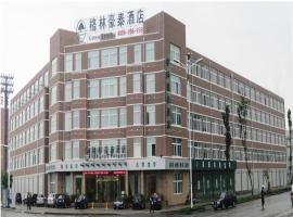 GreenTree Inn Hefei Chaohu Xiangyang Road Business Hotel