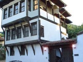 Guest House Konsulato, Asenovgrad (Yavrovo yakınında)