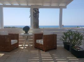 Elena's Seaview House