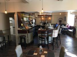 The Maypole Inn, Settle (рядом с городом Hellifield)