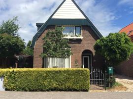 Bed & Ernie, Beverwijk (in de buurt van Heemskerk)