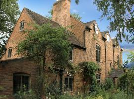Daybrook House, Вустер (рядом с городом Брансфорд)