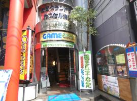 Funabashi Grand Sauna and Capsule Hotel