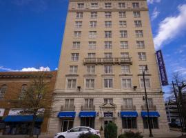 Hampton Inn & Suites Montgomery-Downtown