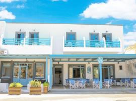 Delfini Hotel, Скала