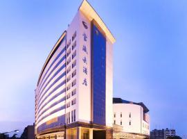昆明官渡大酒店, Kunming (Guandu yakınında)