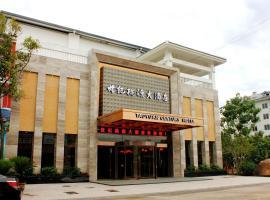 Century Land Hotel Wuyishan, Wuyishan (Chishi yakınında)
