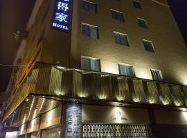 Xiaohui Dejia Chuangyi Hotel, Wuyishan (Chijia yakınında)