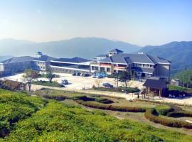 Anji Jiangnan Tianchi Resort, Hengbo (Longwangdian yakınında)
