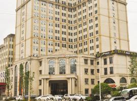 Meijun International Hotel, Changsha (Shaotanghe yakınında)