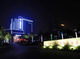 Ruihao Huating Garden Hotel, Xingsha (Xiangyin yakınında)