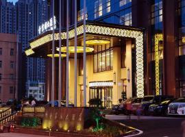 Full Home Hotel