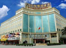Hongxin Holiday Hotel, Tangxia (Qingxi yakınında)