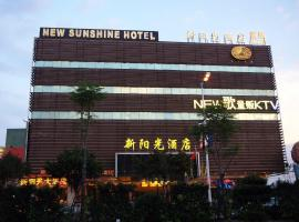 佛山新阳光酒店, Yanbu