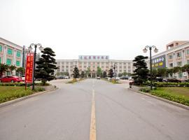 Wangdong Holiday Hotel, Foshan (Songgang yakınında)