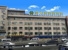 Shuang Gang Business Hotel
