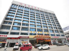 Alice Hotel, Hefei (Tangfangying yakınında)