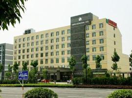 安徽源牌国际酒店, Ershilipu