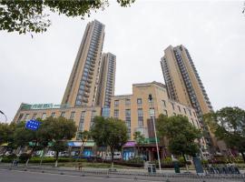 Siji Qingteng Hotel East Songjiang Road Branch, Ningbo (Laogujia yakınında)