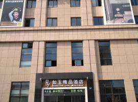 Jade The Inn Boutique, Qingshui (Longtou'ao yakınında)