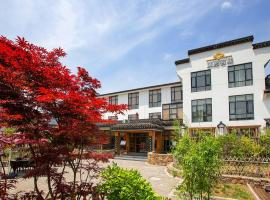 Ruyuan Culture Theme Inn, Gengwan (Xincun yakınında)