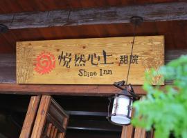 Shine Inn, Dangkou (Hongsheng yakınında)