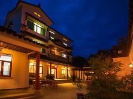 Xinyang Guesthouse Xishan, Suzhou (Zhenxia yakınında)
