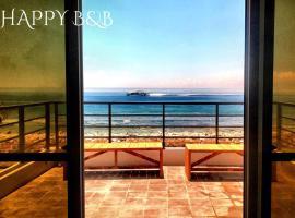 Happy Dive B&B