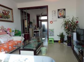 United District Family Apartment, Ejin (Onotin Sair yakınında)