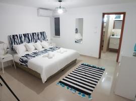 Hili Apartments