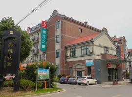 Jinjiang Inn Shanghai Chedun Studios, Songjiang (Yexie yakınında)