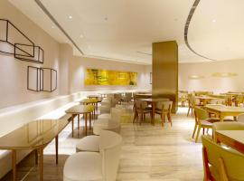 JI Hotel Shenyang Zhongjie Commercial City