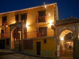 Hospedería Ruta de Lorca, Alfacar
