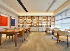 JI Hotel Shanghai Gucun Park Julian, Liuhang