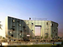 GSE Fortune Hotel, Qionghai (Tunchang yakınında)