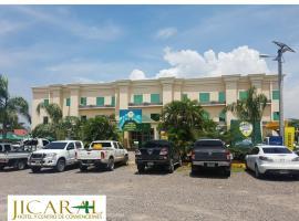Jicaral Hotel y Centro de Convenciones, Чолутека (рядом с городом Лас-Аренас)