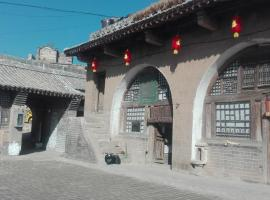 Lijiashan Wanghelou Farm Stay Linze, Luliang (Lin yakınında)
