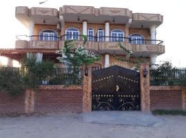 The 10 Best Hotels With Parking in Luxor, Egypt | Booking com