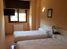 Hotel Mondariz Adventure, Мондарис (рядом с городом Mondariz-Balneario)