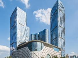 Mia Suites Chengdu Intime Center