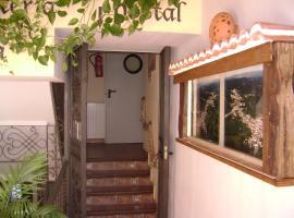 La Casa Del Cura, Corteconcepción (рядом с городом Puerto-Moral)
