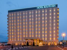 Hotel Route Inn Minami Yokkaichi
