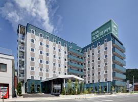 Hotel Route-Inn Kamaishi, Kamaishi (Kambayashi yakınında)