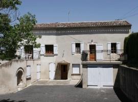 House La maladrerie, Cahuzac-sur-Vère (рядом с городом Andillac)
